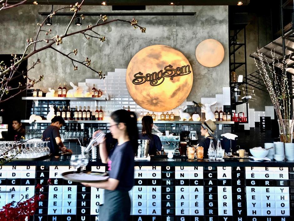 Greyhound Cafe Icon Siam